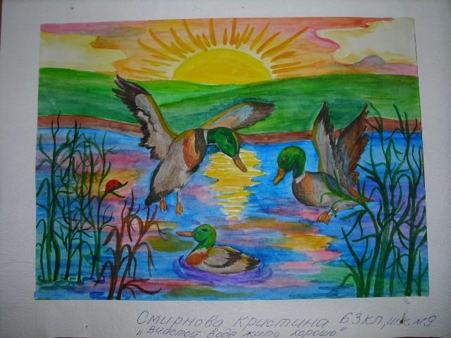Рисунки защита природы, бесплатные ...: pictures11.ru/risunki-zashhita-prirody.html